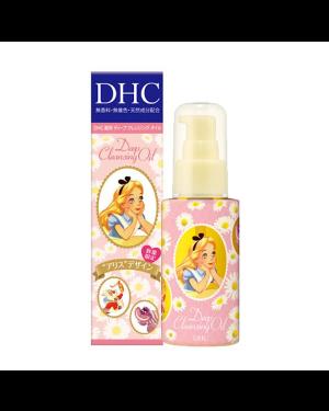 DHC - Deep Cleansing Oil (Disney-Alice) - 70ml