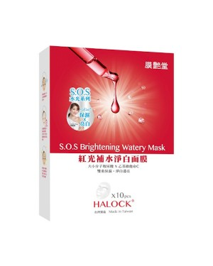HALOCK - S.O.S Masque aquatique Brightening - 10pcs