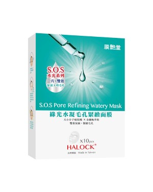HALOCK - S.O.S Pore Refining Watery Mask - 10pcs