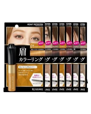 ISEHAN - Coloring Eyebrow - 8g