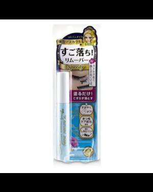 ISEHAN - Kiss Me - Heroine Make Speedy Mascara Remover - 6.6 ml