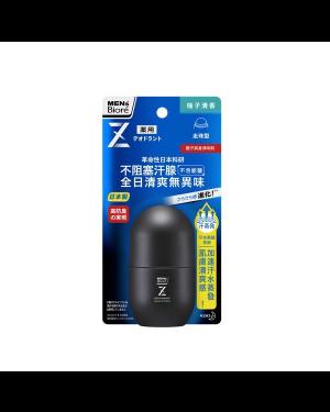 Kao - Men's Biore Deodorant Z Roll-On (Citrus) - 55ml