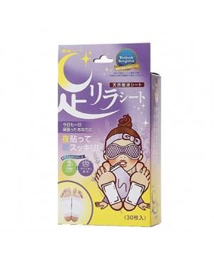 Kinomegumi - Ashirira - Foot Relax Sheet Lavender - 30pcs