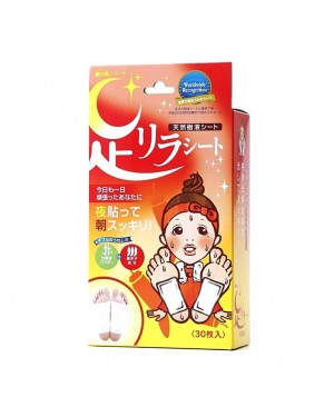 Kinomegumi - Ashirira - Foot Relax Sheet Red Pepper - 30pcs
