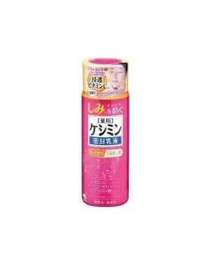 Kobayashi - Be Cura Whitening Milk - 130ml