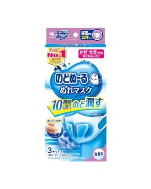 Kobayashi - Throat Moisturizing Wet mask - 3pcs - Scentless