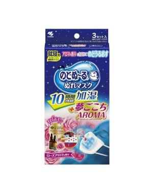 Kobayashi - Throat Moisturizing Wet mask for night- 3pcs - Rose Aroma