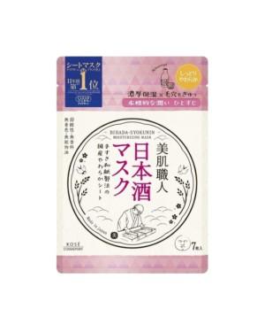 Kose - Clear Turn - Beautiful Skin Artisan - Sake Mask - 7pcs