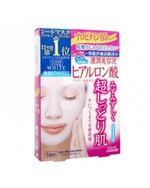 Kose - Clear Turn Blanc - Hyaluronic Acid Mask