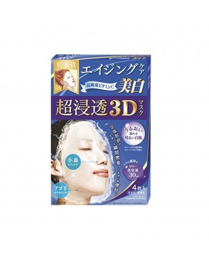 Kracie - Hadabisei 3D Face Mask Aging Care Brightening