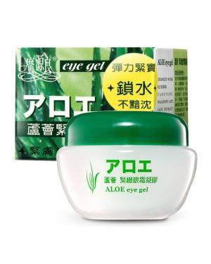Kuan Yuan Lian - Aloe Firming Eye Cream - 40ml