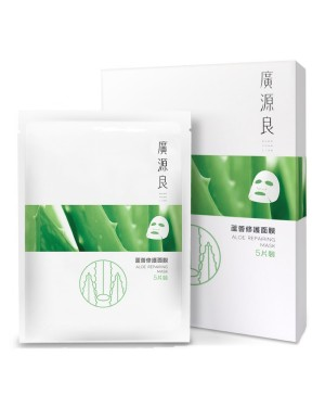 Kuan Yuan Lian - Botanical Extract Power - Aloe Mask - 5pcs