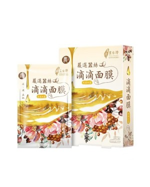 LOVEMORE - Hydrosol Moisturizing Mask - 5pcs