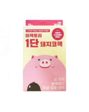 MEFACTORY - 1 Step Piggy Nose Strip - 10pcs