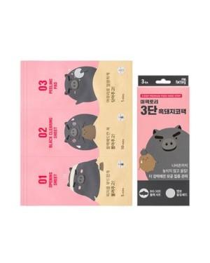 MEFACTORY - 3 Step Premium Piggy Nose Strip - 3pcs