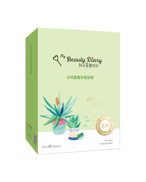 My Beauty Diary - Aloe Vera Soothing Mask - 8pcs
