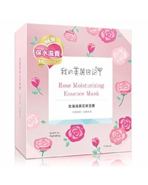 My Beauty Diary - Masque aux essences hydratantes à la rose - 7pcs