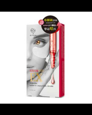 My Scheming - Extra Anti-Dark Circles Ampoule Eye Mask - 5pcs