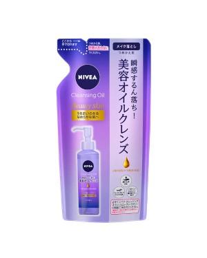 NIVEA Japan - Recharge d'huile nettoyante pour la peau de beauté - 170ml