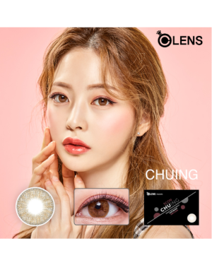 Olens - Chuing 3 Con 1 Month - Brown - 2pcs