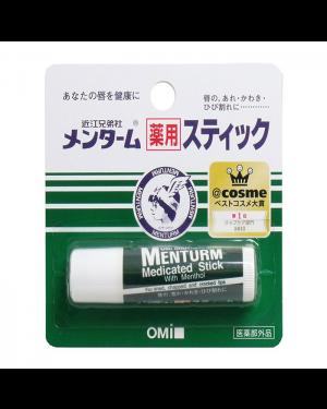 OMI - Corp Menturm Lip Cream - 5g