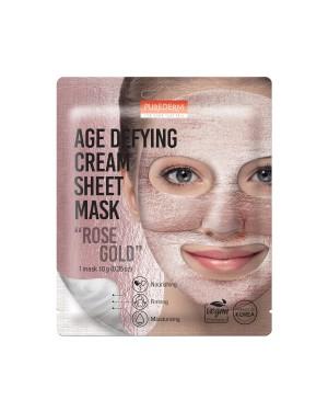 PUREDERM - Masque en feuille crème anti-âge - Or rose - 1pc