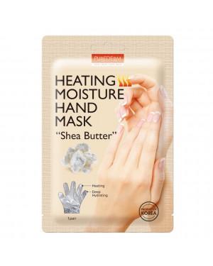 PUREDERM - Masque hydratant pour les mains - Shea Butter - 1 paire