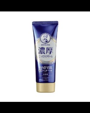 Rohto Mentholatum  - Hand Veil Crème pour les mains - Hydratation profonde - 70g