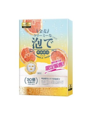 SEXYLOOK - Beer Yeast Whitening Bubble Mask - 3pcs