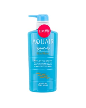 Shiseido - lavage corporel Aquair Rich Moist Moisture - 500ml