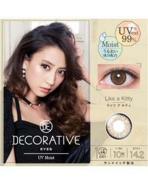Shobi - Decorative Eyes 1 Day UV - No. 05 Like a Kitty - 10pcs