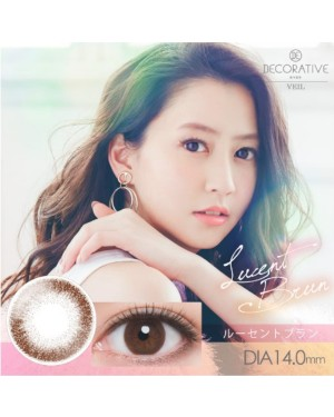 Shobi - Decorative Eyes 1 Day Veil - No. 03 Lucent Brun - 10pcs