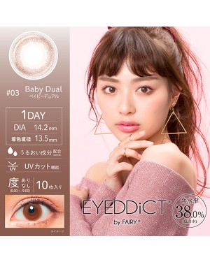 Sincere - Eyeddict 1 Day - #03 Baby Dual - 10pcs