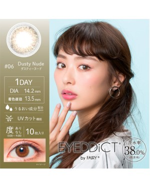 Sincere - Eyeddict 1 Day - #06 Dusty Nude - 10pc