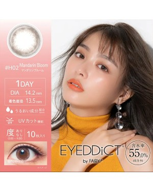 OLENS - Eyeddict 1 Day 55% 10P #02 Mandarin Bloom