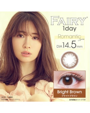 Sincere - Fairy 1 Day - Bright Brown - 12pcs