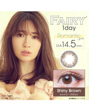 Sincere - Fairy 1 Day - Shiny Brown - 12pcs