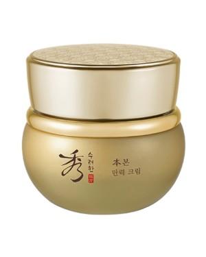 Sooryehan - Bon Firming Cream - 75ml