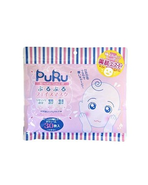 SPC - PURU Face Sheet Mask - 30pcs
