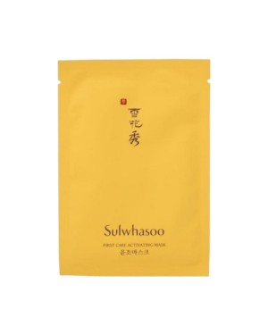 Sulwhasoo - First Care Activating Mask