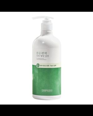SWANICOCO - Pure Hinoki Cypress Scalp Nourishing Shampoo - 500ml