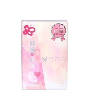 Annie's Way - Soothing Mask Set