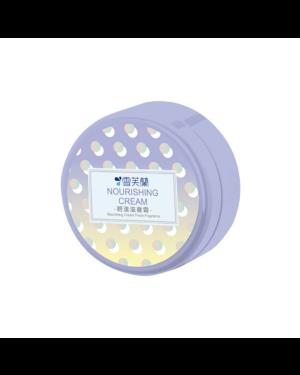 CELLINA - Crème nourrissante - Parfum frais - 60g