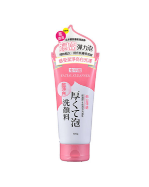 HYDRO - Bubble Cleanser - Whitening - 100g