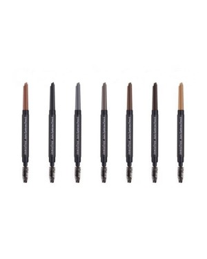 innisfree - Auto Eyebrow Pencil