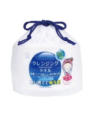 Kokubo - Serviette nettoyante pour le visage jetable - 1pc