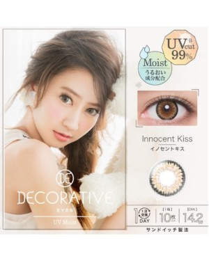 Shobi - Decorative Eyes 1 Day UV - No. 02 Innocent Kiss - 10pcs