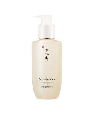 Sulwhasoo - Gentle Cleansing Oil - 200ml