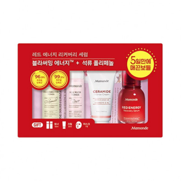 Mamonde - Red Energy Recovery Serum Special Plan Set - 5items
