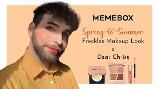 GRWM Spring-to-Summer Freckles Makeup Look | MEMEBOX | Stylevana K-Beauty